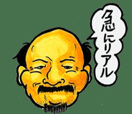 Uncle Sakai fromAMAGASAKI with mustache. sticker #1045521