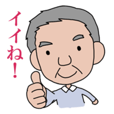 Sticker of Grandpa sticker #1045642