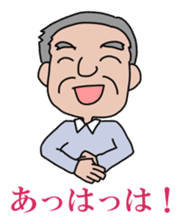 Sticker of Grandpa sticker #1045659