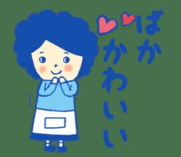 Shizusan sticker #1045802