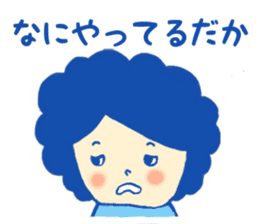 Shizusan sticker #1045803
