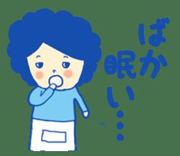 Shizusan sticker #1045805