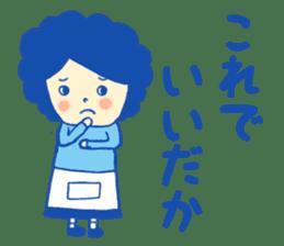 Shizusan sticker #1045807