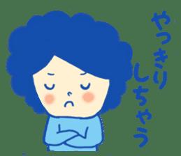 Shizusan sticker #1045808