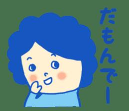 Shizusan sticker #1045809