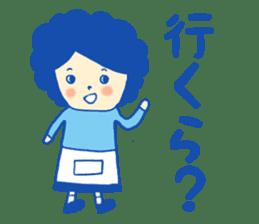 Shizusan sticker #1045812