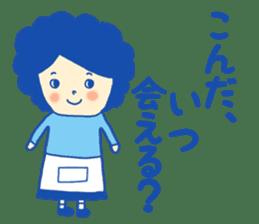 Shizusan sticker #1045814