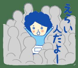 Shizusan sticker #1045816