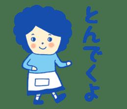 Shizusan sticker #1045817