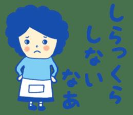 Shizusan sticker #1045819