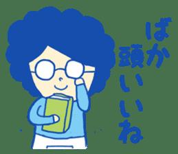 Shizusan sticker #1045820
