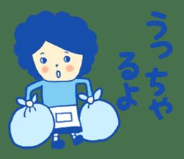 Shizusan sticker #1045821