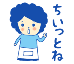 Shizusan sticker #1045823