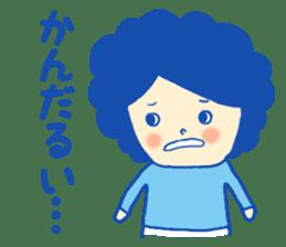 Shizusan sticker #1045827