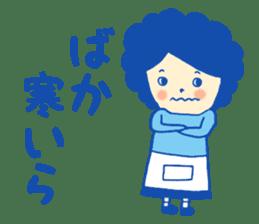 Shizusan sticker #1045828