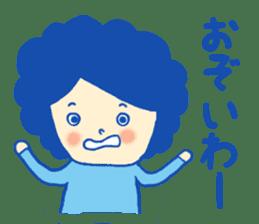 Shizusan sticker #1045830