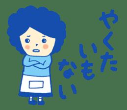 Shizusan sticker #1045831