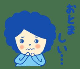 Shizusan sticker #1045834