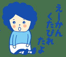Shizusan sticker #1045835