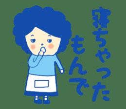 Shizusan sticker #1045836