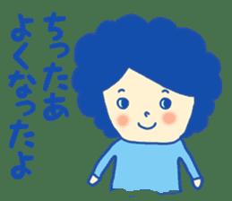 Shizusan sticker #1045837
