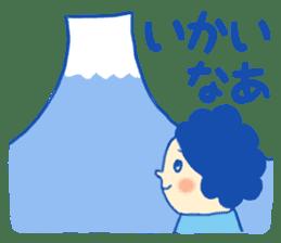 Shizusan sticker #1045838