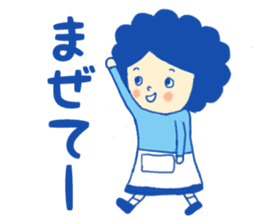 Shizusan sticker #1045840