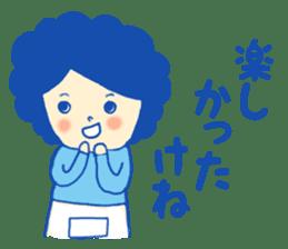 Shizusan sticker #1045841
