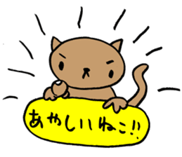 CAT CAN TELL sticker #1046530
