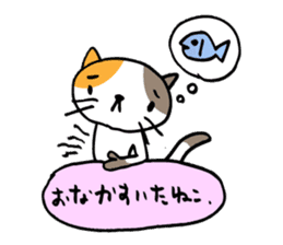 CAT CAN TELL sticker #1046534