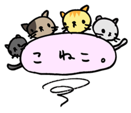 CAT CAN TELL sticker #1046539