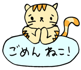 CAT CAN TELL sticker #1046541