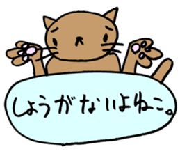 CAT CAN TELL sticker #1046543