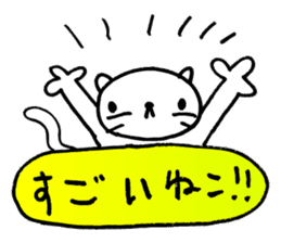 CAT CAN TELL sticker #1046544