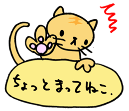 CAT CAN TELL sticker #1046546
