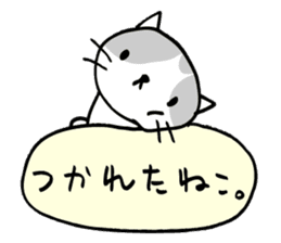 CAT CAN TELL sticker #1046547
