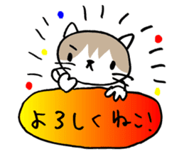 CAT CAN TELL sticker #1046554