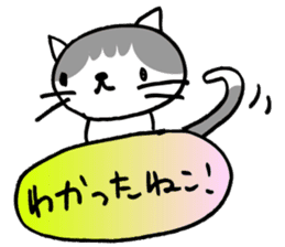 CAT CAN TELL sticker #1046555