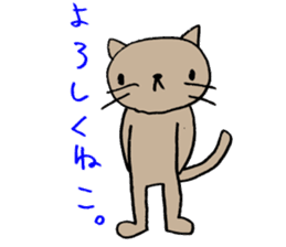 CAT CAN TELL sticker #1046561