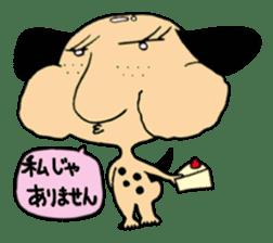 dogman ANU sticker #1047355