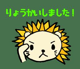 Herbivore Lion sticker #1047645
