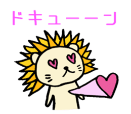 Herbivore Lion sticker #1047664