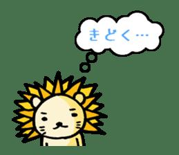 Herbivore Lion sticker #1047667