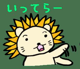 Herbivore Lion sticker #1047674