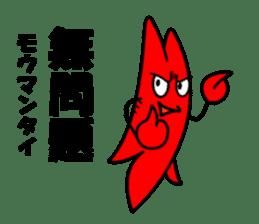 crayfish2 sticker #1047804