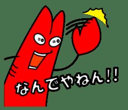 crayfish2 sticker #1047811