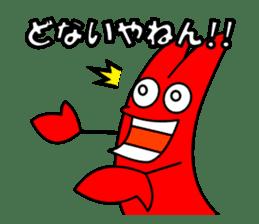 crayfish2 sticker #1047812