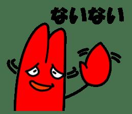 crayfish2 sticker #1047815
