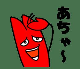 crayfish2 sticker #1047819