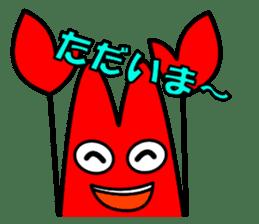 crayfish2 sticker #1047831